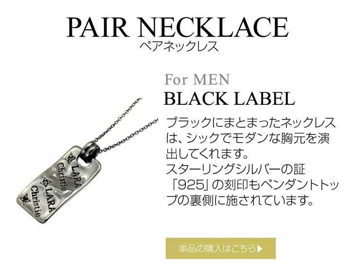 ブランド LARA Christie(ララクリスティー)のバベル ネックレス(ブラックレーベル)はこちらから。