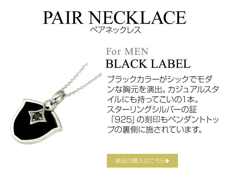 ブランド LARA Christie(ララクリスティー)のサザンクロス ネックレス(ブラックレーベル)はこちらから。