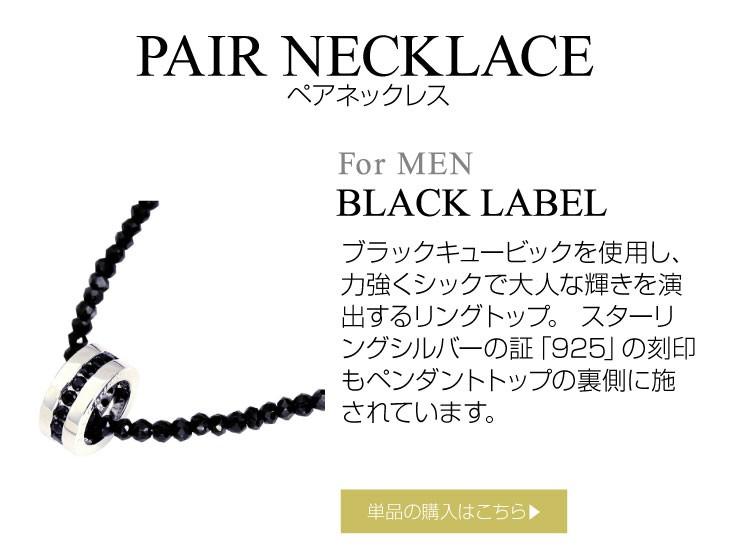 ブランド LARA Christie(ララクリスティー)のエタニティ ネックレス BSモデル(ブラックレーベル)はこちらから。