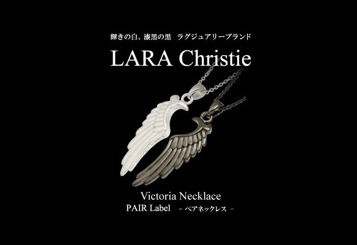 ブランドLARA Christie(ララクリスティー)のヴィクトリア ペアネックレスです。