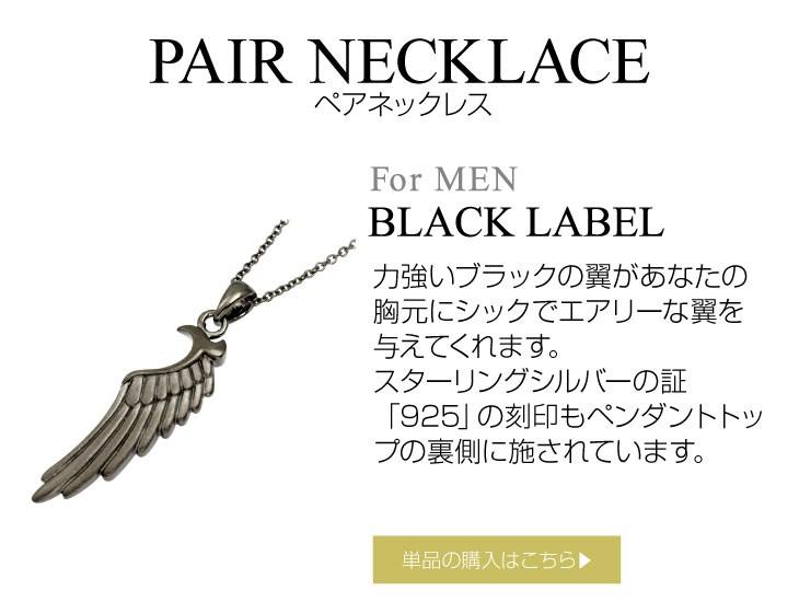 ブランド LARA Christie(ララクリスティー)のヴィクトリア ネックレス(ブラックレーベル)はこちらから。