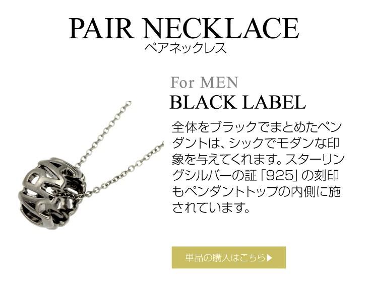 ブランド LARA Christie(ララクリスティー)のクラシコ ネックレス(ブラックレーベル)はこちらから。