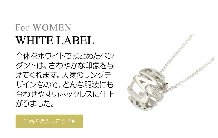 ブランド LARA Christie(ララクリスティー)のクラシコ ネックレス(ホワイトレーベル)はこちらから。
