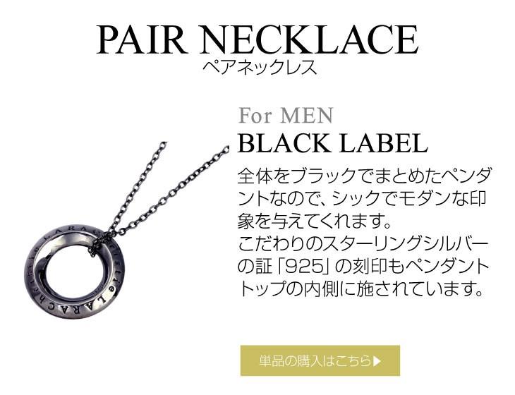ブランド LARA Christie(ララクリスティー)のローラシア ネックレス(ブラックレーベル)はこちらから。