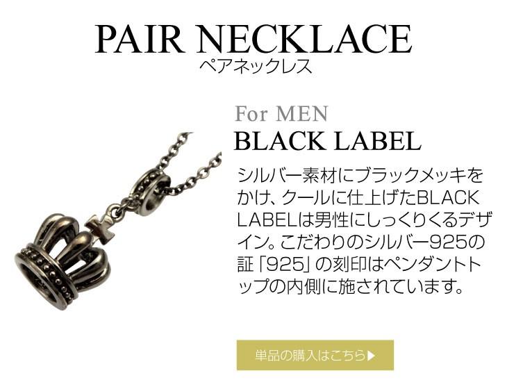ブランド LARA Christie(ララクリスティー)のラコロナ ネックレス(ブラックレーベル)はこちらから。