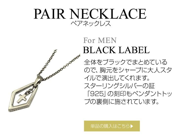 ブランド LARA Christie(ララクリスティー)のプラハ ネックレス(ブラックレーベル)はこちらから。