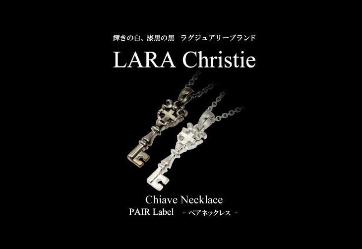 ブランドLARA Christie(ララクリスティー)のキアーヴェ ペアネックレスです。