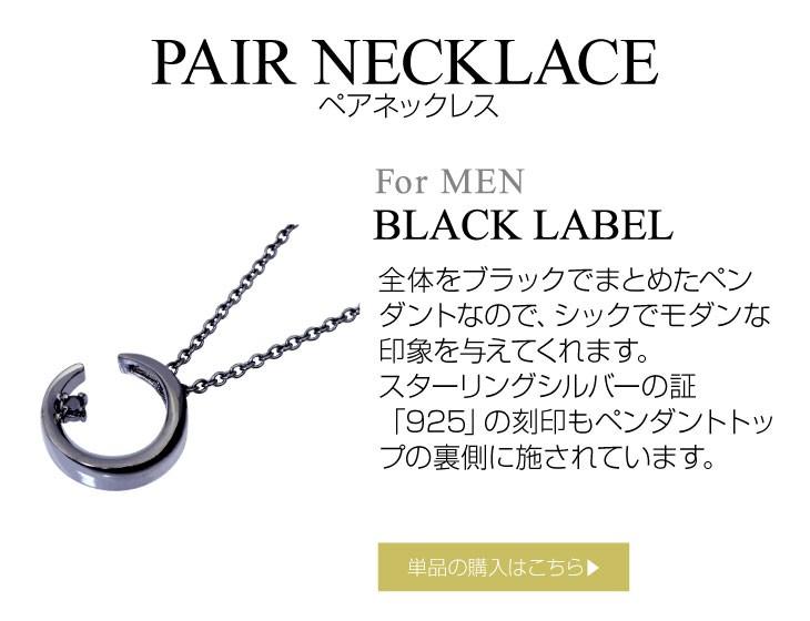ブランド LARA Christie(ララクリスティー)のルナ ネックレス(ブラックレーベル)はこちらから。