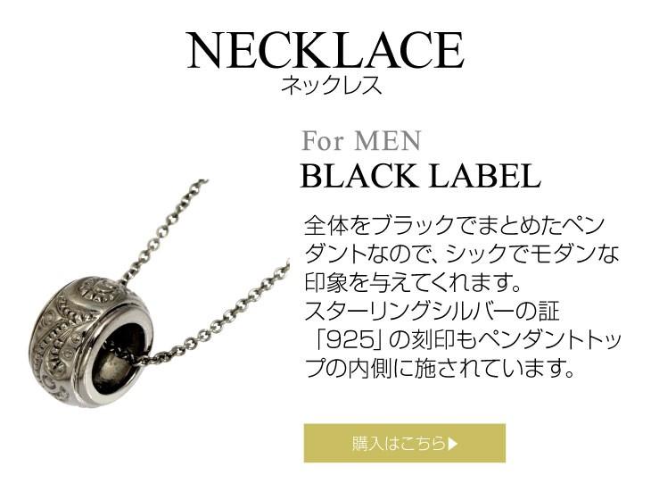 ブランド LARA Christie(ララクリスティー)のラパス ネックレス(ブラックレーベル)はこちらから。