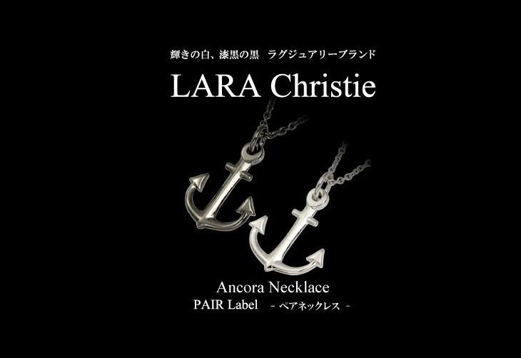 ブランドLARA Christie(ララクリスティー)のアンコーラ ペアネックレスです。