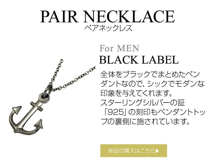 ブランド LARA Christie(ララクリスティー)のアンコーラ ネックレス(ブラックレーベル)はこちらから。