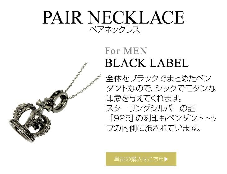 ブランド LARA Christie(ララクリスティー)のアントワープ クラウン ネックレス(ブラックレーベル)はこちらから。