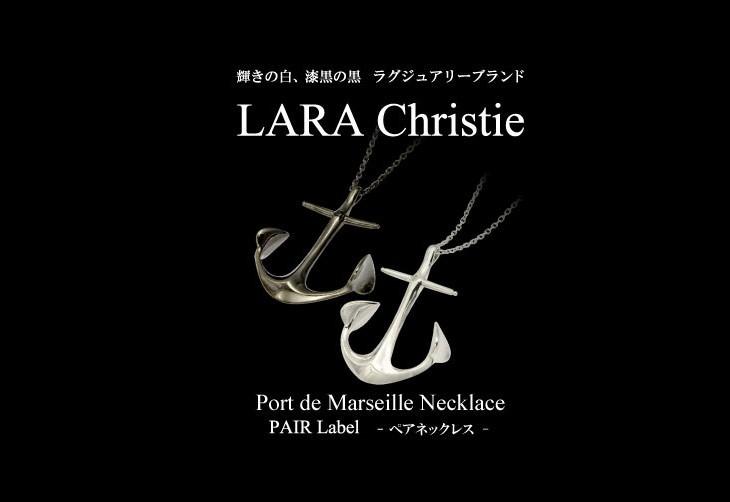 ブランドLARA Christie(ララクリスティー)のPort de Marseille ペアネックレスです。