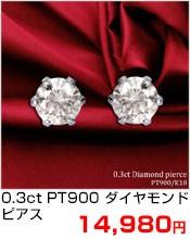 ネックレス レディース K18 ダイヤモンド 0.1ct SIクラス Hカラー