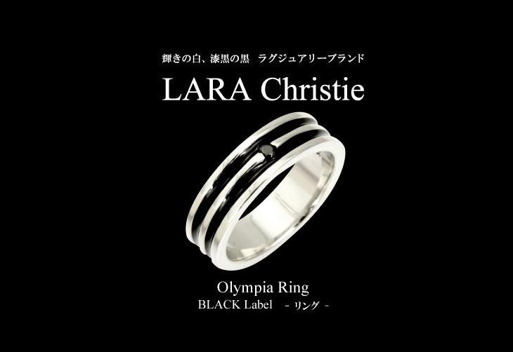 ブランドLARA Christie(ララクリスティー)のオリンピア リング(ブラックレーベル)です。