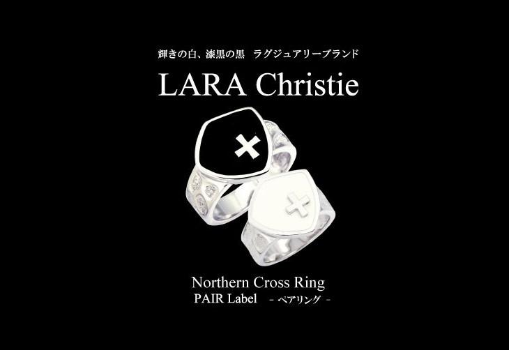 ブランドLARA Christie(ララクリスティー)のノーザン クロス ペアリングです。