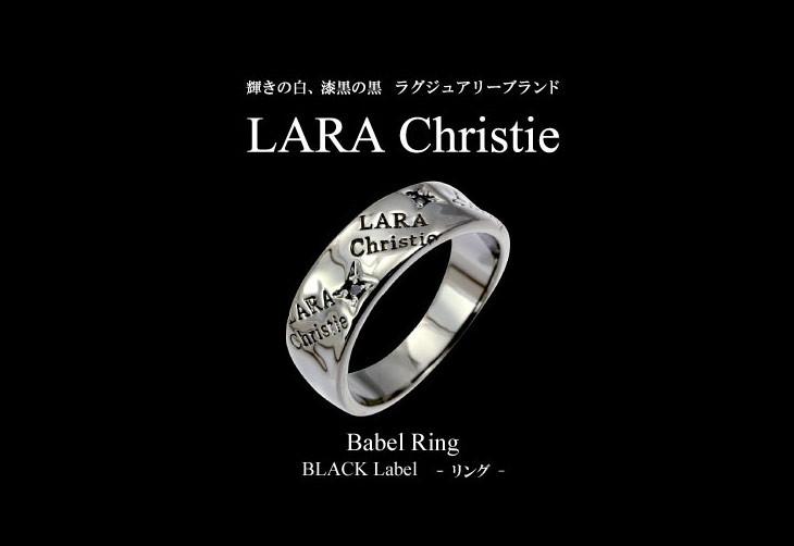 ブランドLARA Christie(ララクリスティー)のバベル リング(ブラックレーベル)です。