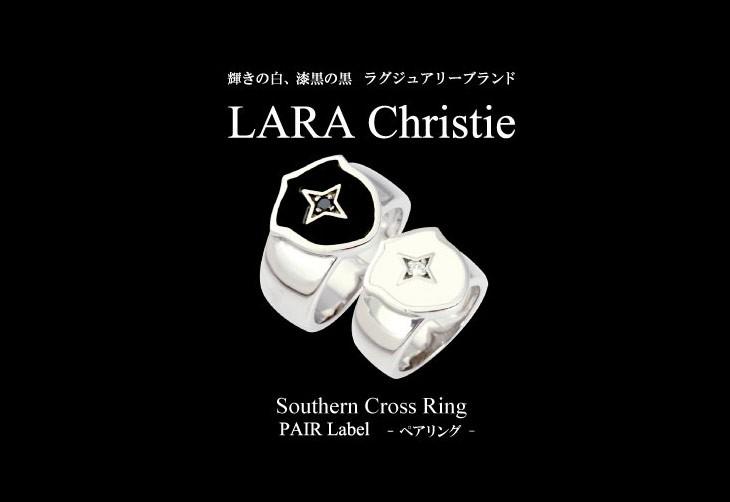 ブランドLARA Christie(ララクリスティー)のサザン クロス ペアリングです。