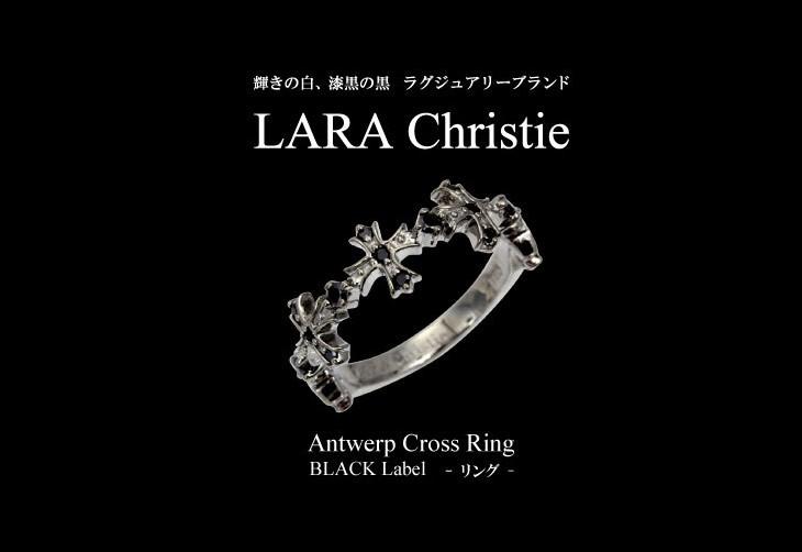 ブランドLARA Christie(ララクリスティー)のアントワープ クロス リング(ブラックレーベル)です。