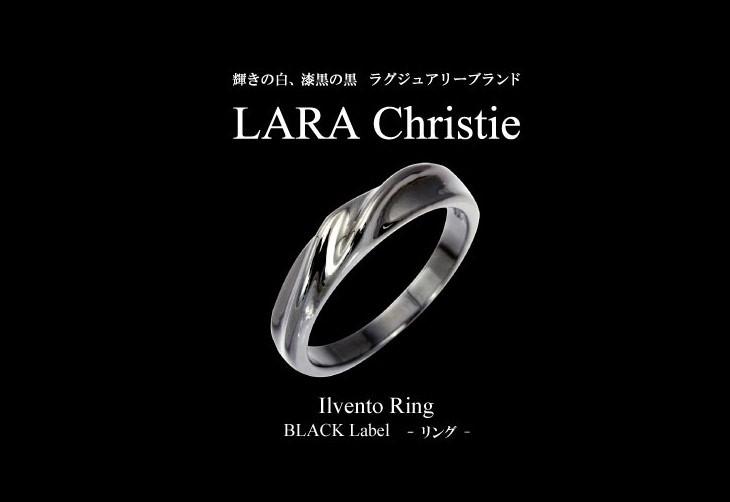 ブランドLARA Christie(ララクリスティー)のイルヴェント リング(ブラックレーベル)です。