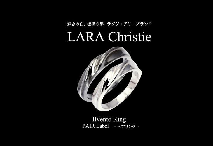 ブランドLARA Christie(ララクリスティー)のイルヴェント ペアリングです。