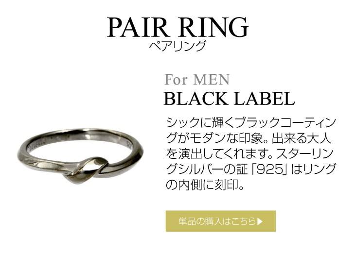 ブランド LARA Christie(ララクリスティー)のレガメ リング(ブラックレーベル)はこちらから。
