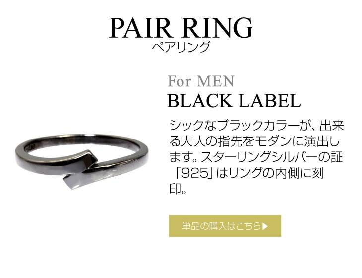 ブランド LARA Christie(ララクリスティー)のエスペランサ リング(ブラックレーベル)はこちらから。