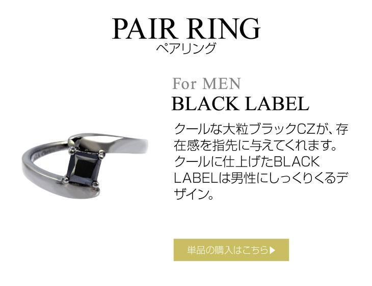 ブランド LARA Christie(ララクリスティー)のアメリア リング(ブラックレーベル)はこちらから。