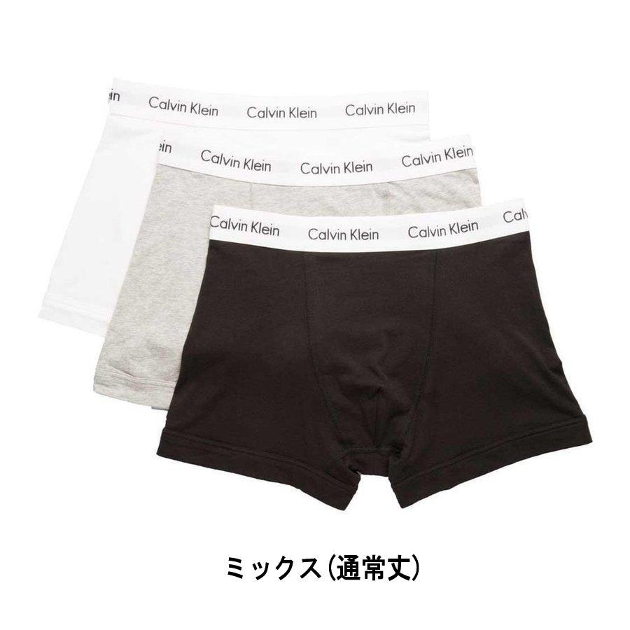 カルバンクライン ボクサーパンツ Calvin Klein コットンストレッチ 3パック アンダーウェア sears-collection 17