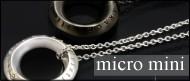 マイクロミニシリーズ