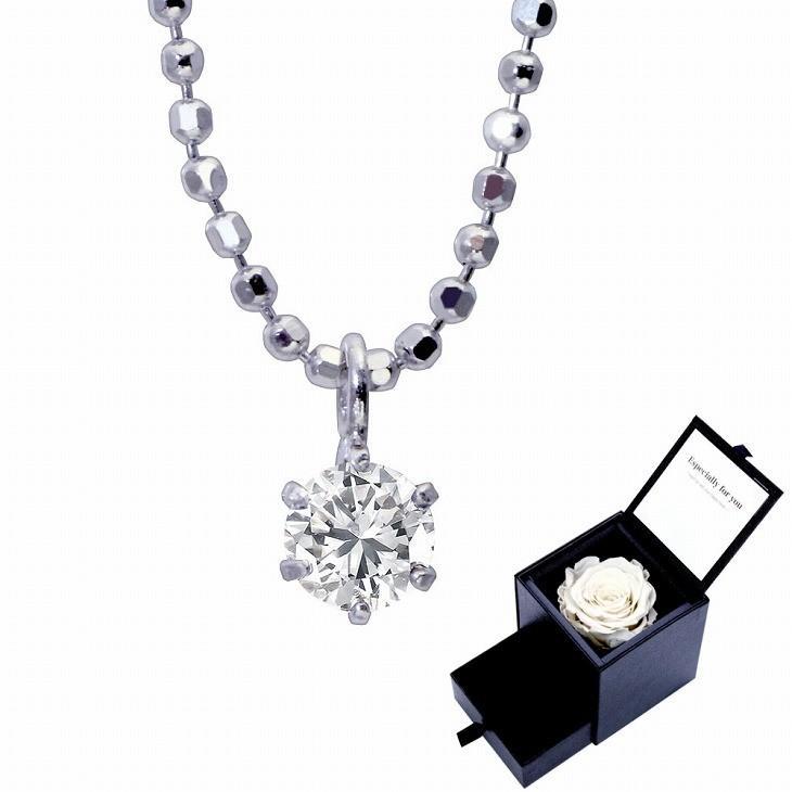 ダイヤモンド ネックレス レディース 6本爪 プリザーブドフラワー ローズ 薔薇 ボックス Sears (シアーズ)|sears-collection|22