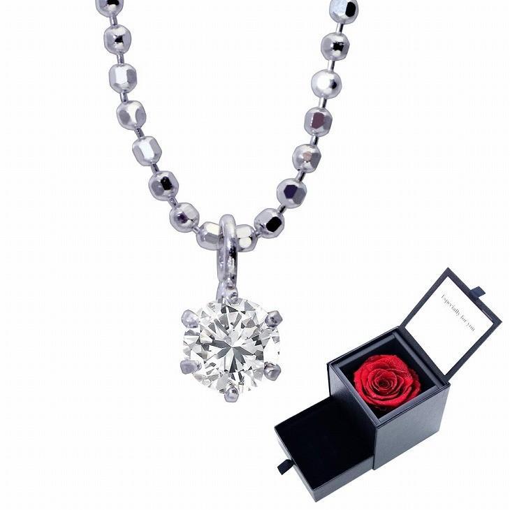 ダイヤモンド ネックレス レディース 6本爪 プリザーブドフラワー ローズ 薔薇 ボックス Sears (シアーズ)|sears-collection|23