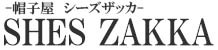 シーズザッカ ロゴ