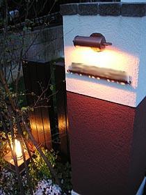 銅製ライトS(濃目)