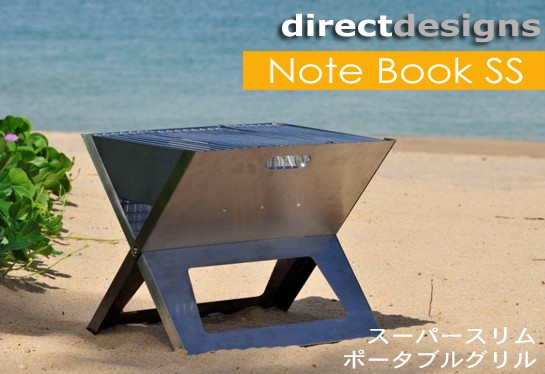 【Directdesigns】NoteBookSS(ノートブックSS)