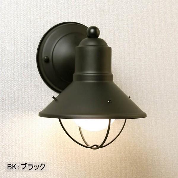 キチラーライトK9021・ブラック