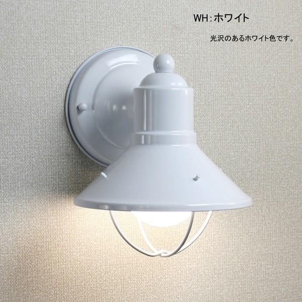 キチラーライトK9021・ホワイト