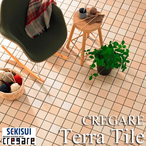 クレガーレ テラタイル