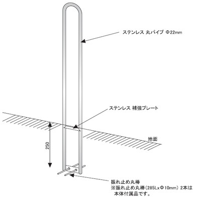 【Cycle Stand】サイクルスタンド Type-R