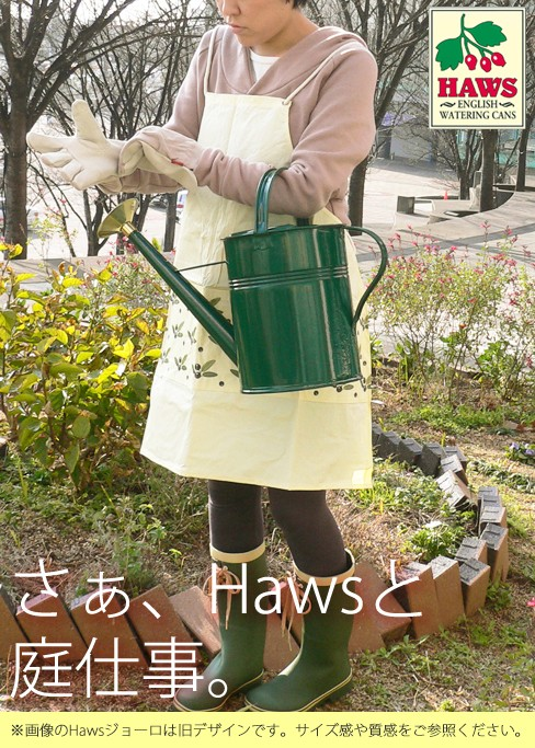 【ジョウロ】Haws トラディショナルカン 9L Fine As Rain(グリーン)