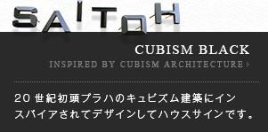 cubismblack