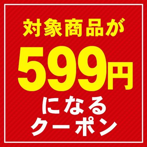 すっぽんコラーゲン約3ヵ月分が599円になるクーポン