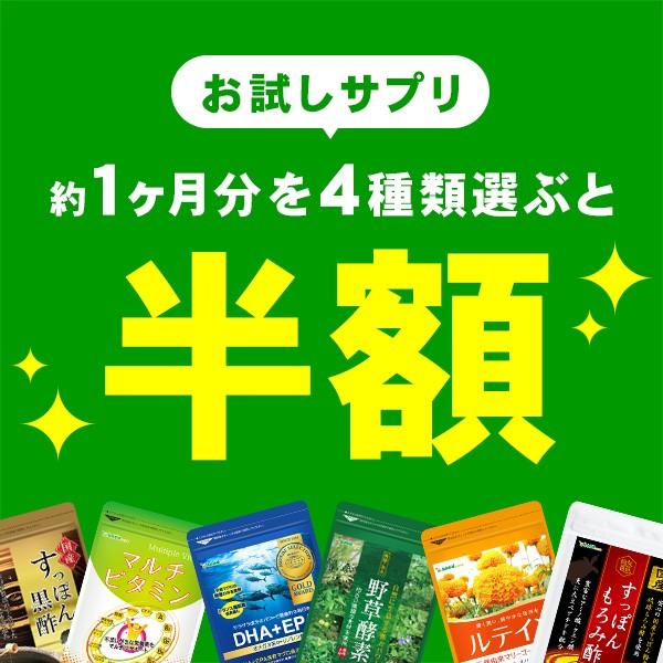 【1000円OFF】3000円以上のお買い物でどれでも1000円OFF!