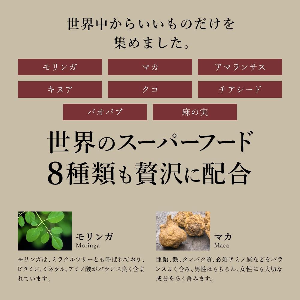 詐欺 づくし の 生 酵素 和 麹 雑穀