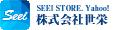 世栄ストア ロゴ