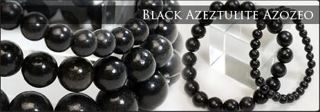 ブラックアゼツライト アゾゼオ