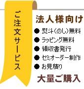 モネ、ゴッホなど12,960円(税込額付き)
