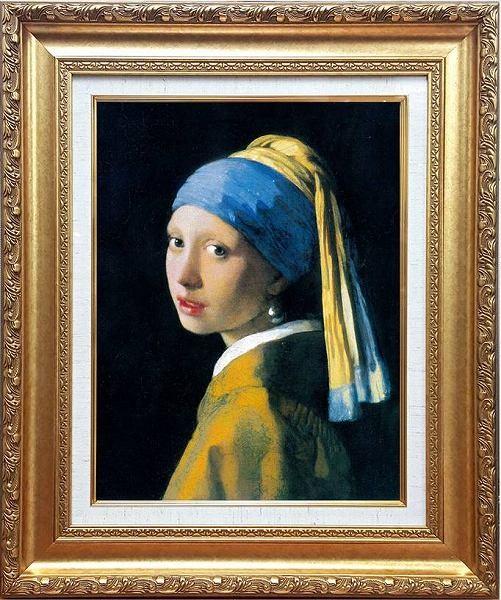 「真珠の耳飾りの少女」フェルメール
