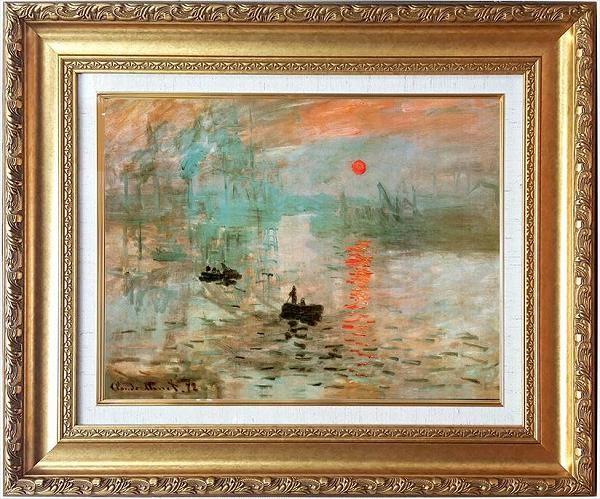 「印象日の出」クロード・モネ