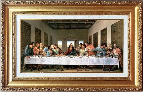 「最後の晩餐」レオナルド・ダビンチ